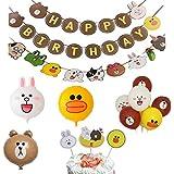 Line friends 誕生日 飾り付け 可愛い 面白い ブラウン クマ コニー ウサギ サリー 子供 女の子 男の子 ケーキトッパー バルーン 風船 happy birthday バナー ガーランド 17枚セット