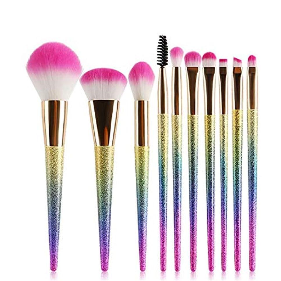 Makeup brushes 10メイク正しいブラシサンディングセットファイバーヘア美容メイクアップツール赤面アイシャドウフェイス輪郭の輪郭輪郭まつげブラシ suits (Color : Colorful)
