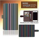 ARROWS NX F-02G アローズ NXケース NXカバー F 02G F02Gケース 手帳 レザー 手帳型 ケース ボーダー ストライプ カバー / ストライプ カラフル / 手帳タイプ 手帳型ケース DoCoMo の ARROWS NX F-02G ツートンカラー F02Gケース F02Gカバー プリント ストライプカラフルt0037