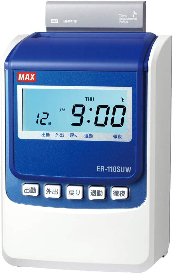 マックス ER-110SUW