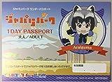 『けものフレンズ』 ジャパリパーク1DAYパスポート風カード(アライグマ) 「animate オンリーショップ限定」