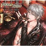 Jacks or Better ~Rouge et Noir Side Bet ~ ディーラー ジル・ラグレーン(CV.土門熱)