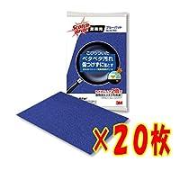 スコッチブライト ブルーパッドNo.99 PRO ×20枚 (傷をつけないシートたわし、3M)