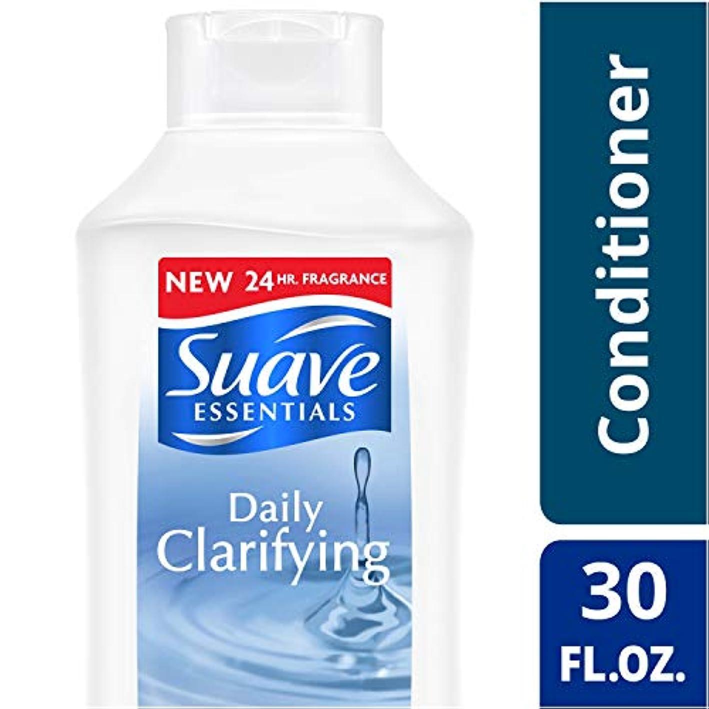 警報上がる砂漠Daily Clarifying Conditioner