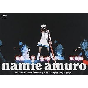 namie amuro SO CRAZY tour featuring BEST singles 2003-2004 [DVD]