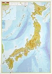スクリーンマップ 日本全図 普及版 (ポスター 地図 | マップル)