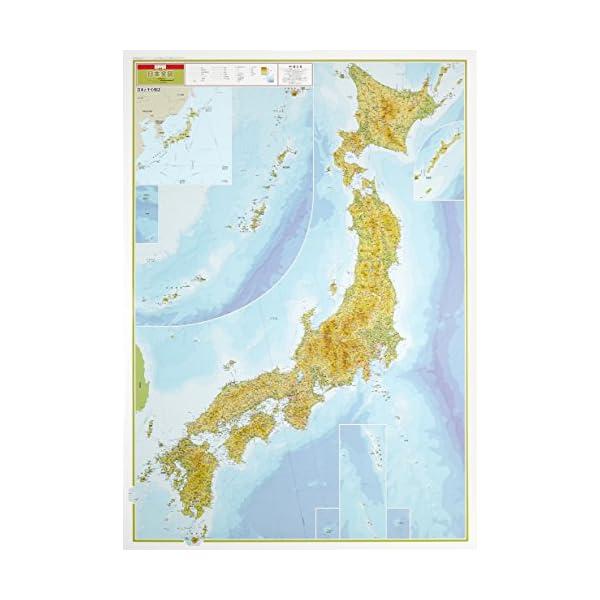 スクリーンマップ 日本全図 普及版 (ポスター ...の商品画像