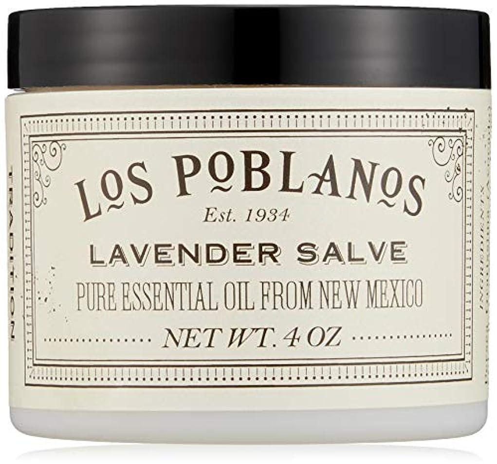 泥だらけ魂作物LOS POBLANOS(ロス ポブラノス) バーム 80g