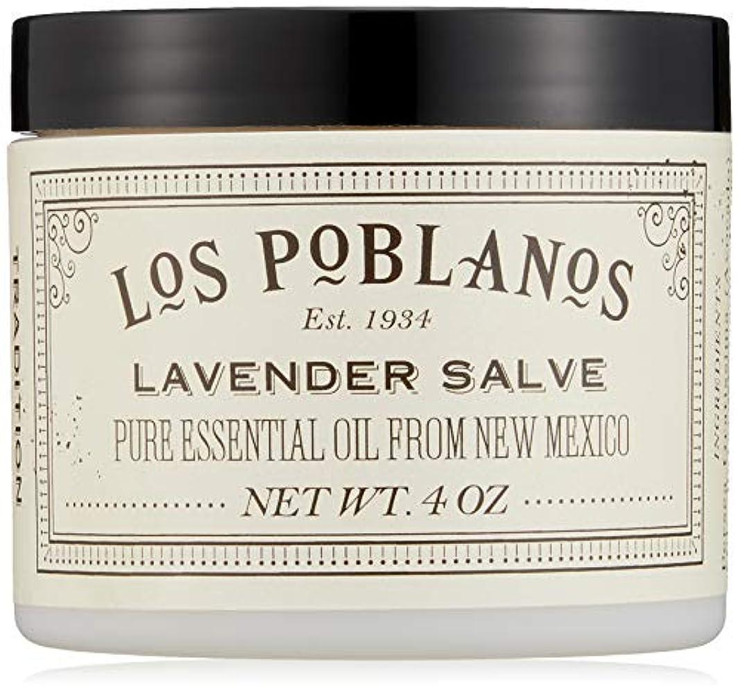 ローブ遠征毎日LOS POBLANOS(ロス ポブラノス) バーム 80g