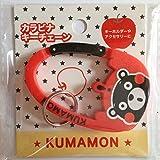 キーホルダーやアクセサリーに    かわいい ?くまモン ( KUMAMON ) /  カラビナキーチェーン  ( 赤 )