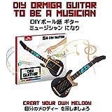 Peng-Store Iitrust Nintendo Switch用 LABO NS スイッチ ケース 任天堂スイッチ ニンテンドー用 ギター型 ダンボールカートン ゲームセット