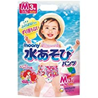 Swim Pants for Baby - Japanese Pants - Import Pants Moony Smooth Air-Through - Comfortable Fit - Prevents Leakage from The Sides - Less Pressure On Your Baby's Tummy Girls M Size 15-22 lbs 3 pcs