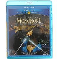 もののけ姫 北米版 / Princess Mononoke