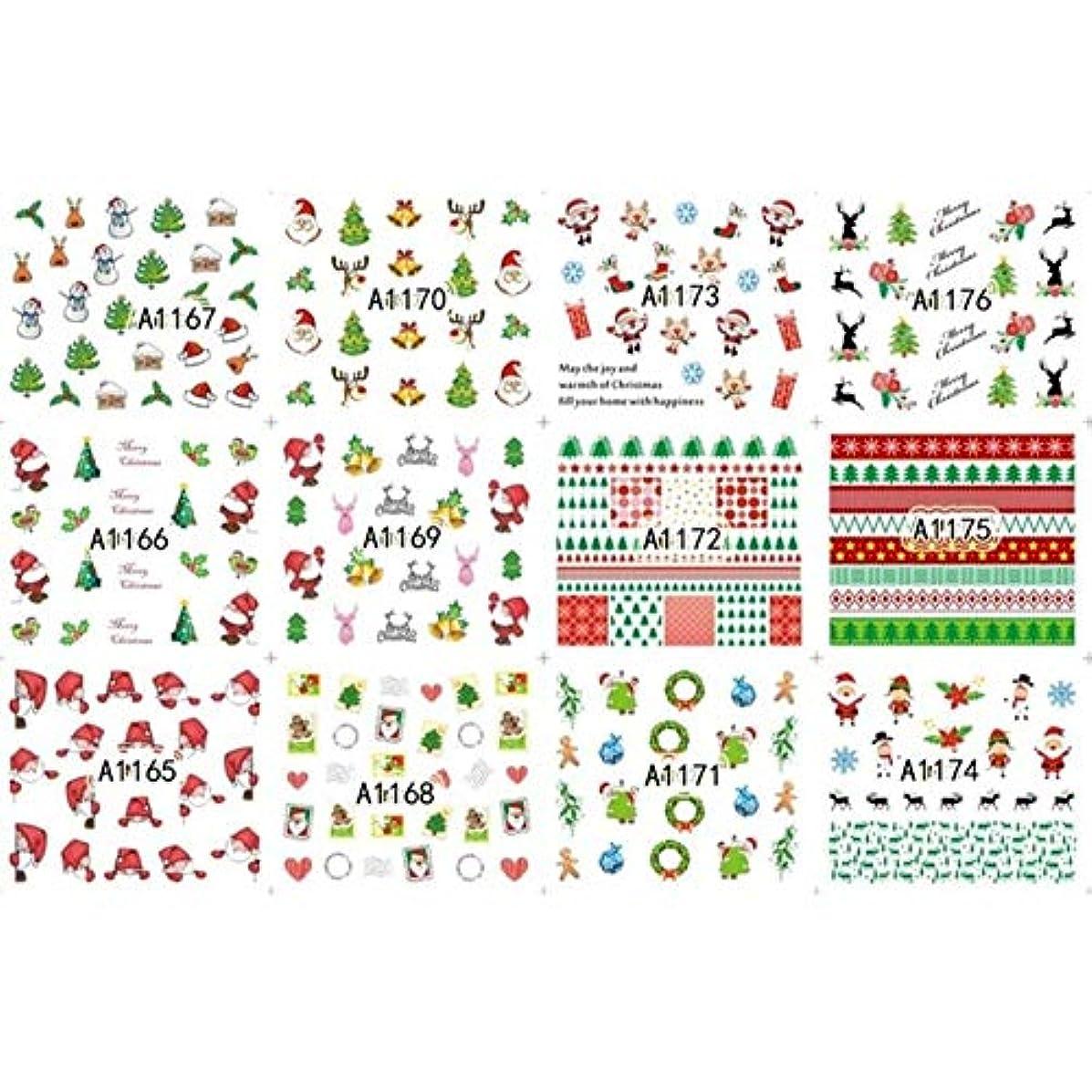 シャックルロボット心理的12枚美容ハロウィンクリスマス水転写ネイルアートステッカーデカールネイルデコレーションマニキュアツールパンプキンスカルデザイン,8