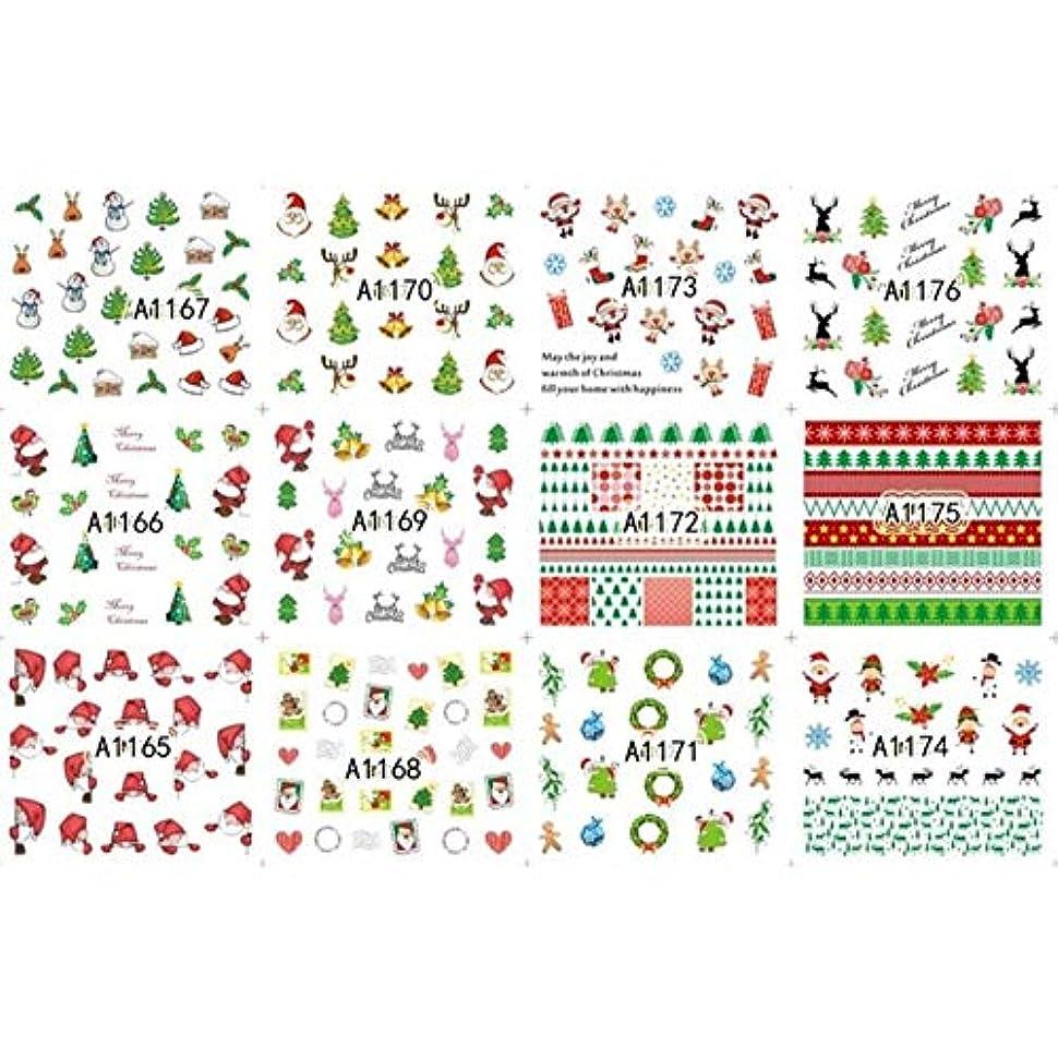 米ドル聞くオーストラリア12枚美容ハロウィンクリスマス水転写ネイルアートステッカーデカールネイルデコレーションマニキュアツールパンプキンスカルデザイン,8