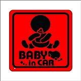 ノーブランド 赤 赤ちゃん&哺乳瓶 BABY in CAR シール ステッカー デカール