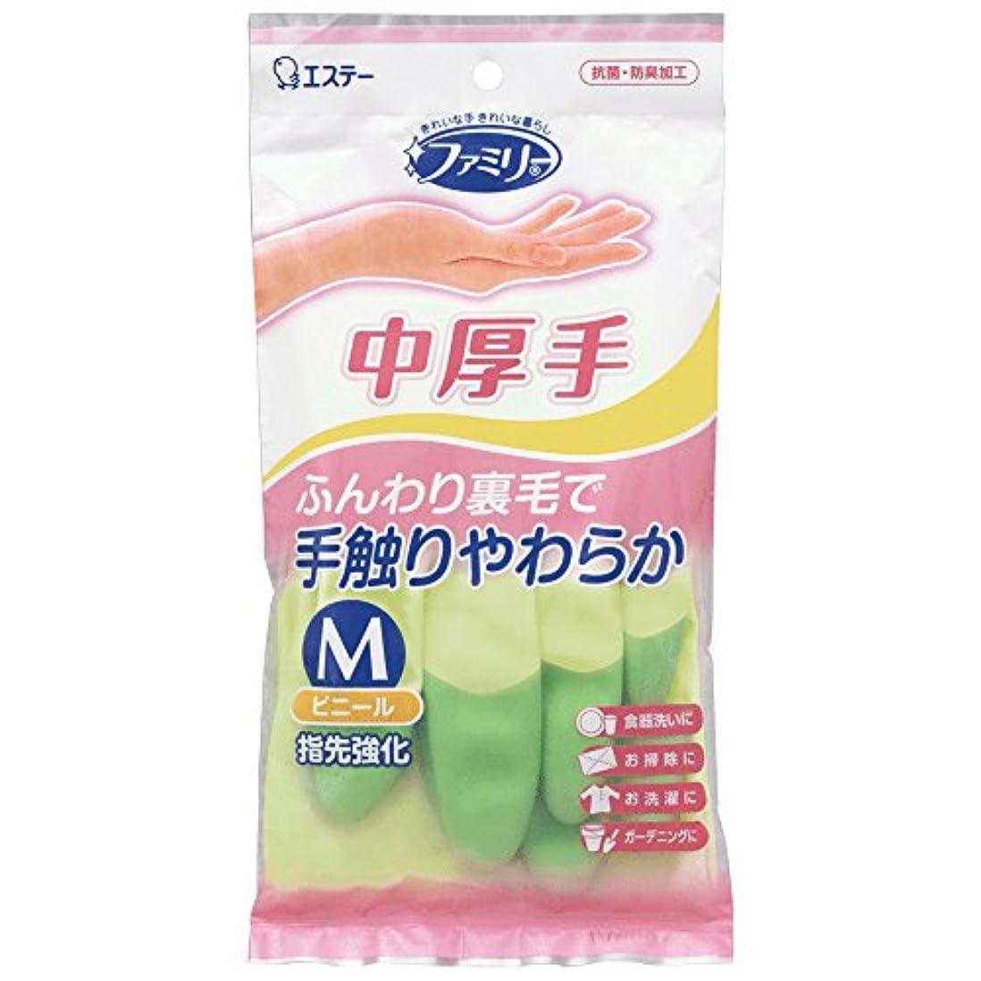 ファミリー ビニール 手袋 中厚手 指先強化 炊事?掃除用 Mサイズ グリーン