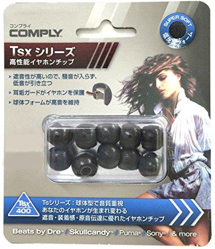 COMPLY (コンプライ)イヤホンチップ耳垢ガード付Tsx-400シリーズ 5ペア (Large(Lサイズ))