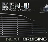 NEXT CRUISING