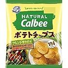 カルビー NaturalCalbeeポテトチップス フレンチサラダ味 40g