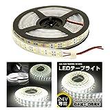 LEDテープライト 防水 5M 24V SMD5050 600連 二列式 カバー付 白 ホワイト 高輝度 白ベース 正面発光 漁船/船舶/トラック/屋外照明/led間接照明