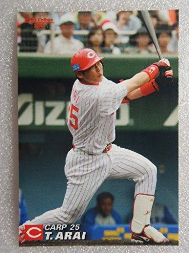 カルビー (Calbee) プロ野球カード プロ野球チップス 広島東洋カープ 2005 221 新井貴浩 カルビー