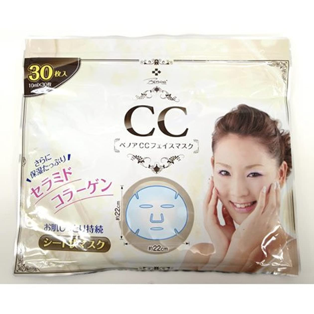 ベノア CC フェイスマスク 300ml(10ml×30枚入)