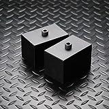 ハイエース 200系 ロワリングブロック 2.5インチ(約63mm)リアダウン用単品