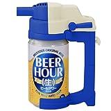 ビールアワー ブルー