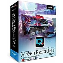 サイバーリンク Screen Recorder 3 Deluxe 通常版