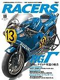 RACERS volume 19 RGΓ、SUZUKIスクエア4の結晶 (SAN-EI MOOK)