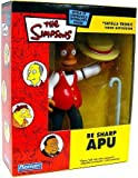 Mail Away Exclusive WOS Be Sharp Apu Figure the Simpsons by playmates [並行輸入品]