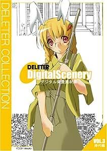 DELETER Digital Scenery デジタル背景素材集 Vol.3 時代編