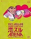 花組 横浜アリーナ公演 RIO  ASUMI SUPER TIME@045『恋スルARENA』 [Blu-ray] 画像