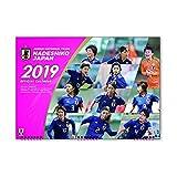 サッカー日本女子代表 なでしこジャパン 2019年 カレンダー(壁掛けタイプ) JFA JFA19003