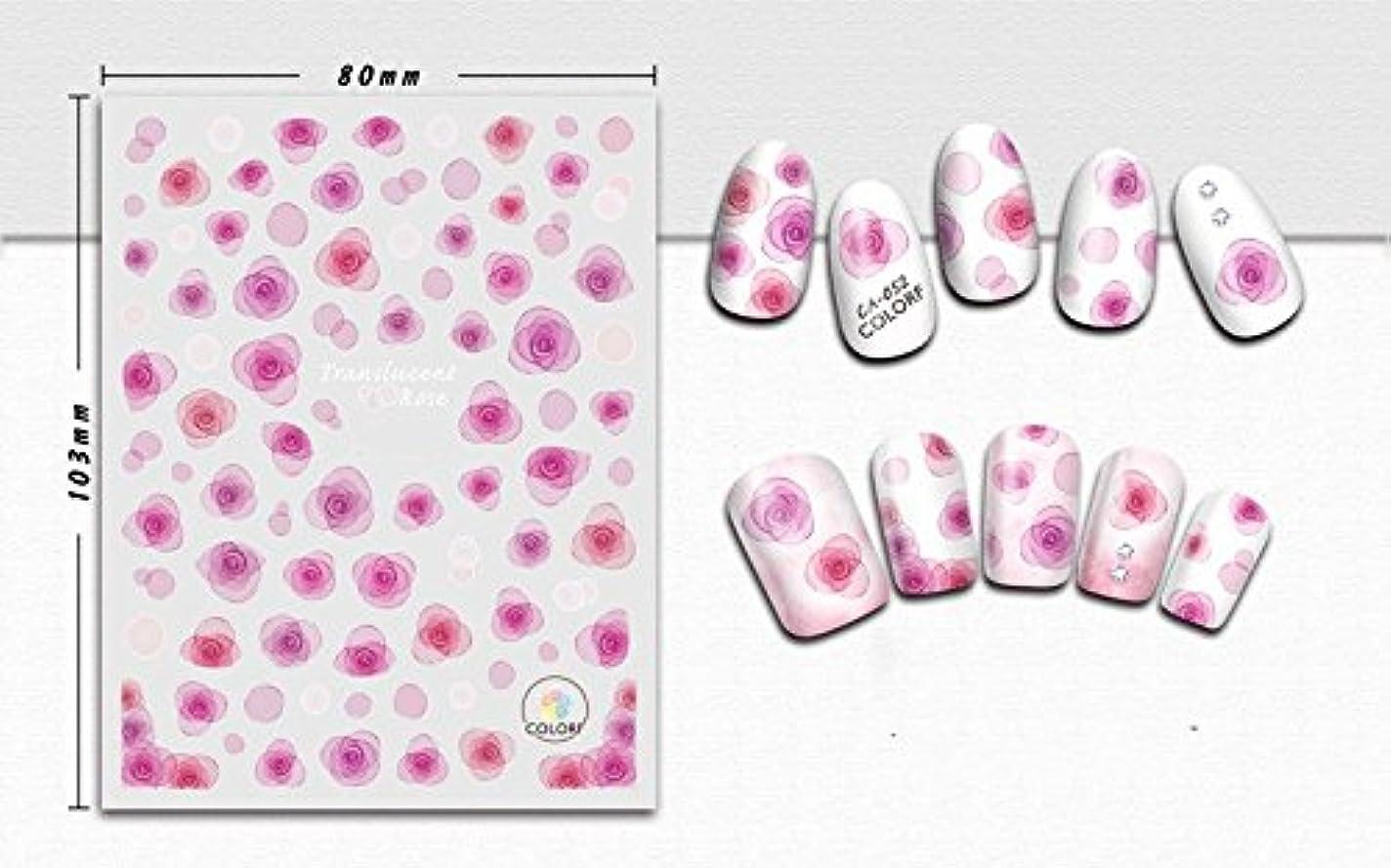 和らげる慢な確立します1シート 白い 半透の花 レース フラワー 薔薇 ローズ グラディエントフラワー スマッシング  3Dシール  ウオーターシール ネイルステッカー ネイルシール  ネイルアート ネイルデコ ネイルジュエリー  (2)
