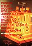 SOUL REBEL 2007 [DVD]