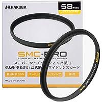 HAKUBA 58mm レンズフィルター 保護用 SMC-PRO レンズガード 高透過率 薄枠 日本製 CF-SMCPRLG58