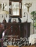 BonChic VOL.12―アンティークのある優雅なインテリア (別冊PLUS1 LIVING) 画像