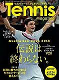 月刊テニスマガジン 2018年 04月号 [雑誌]