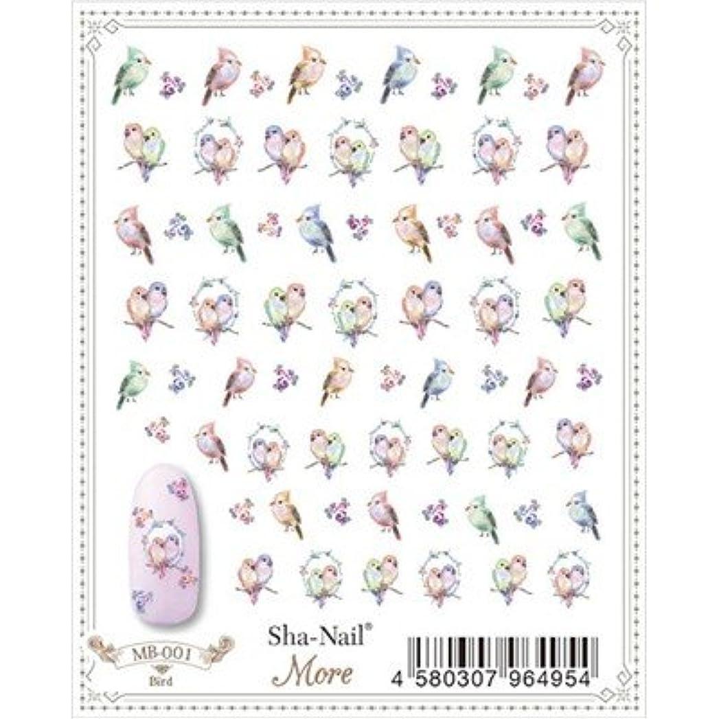 フローティングレバー壮大なSha-Nail More ネイルシール バード アート材