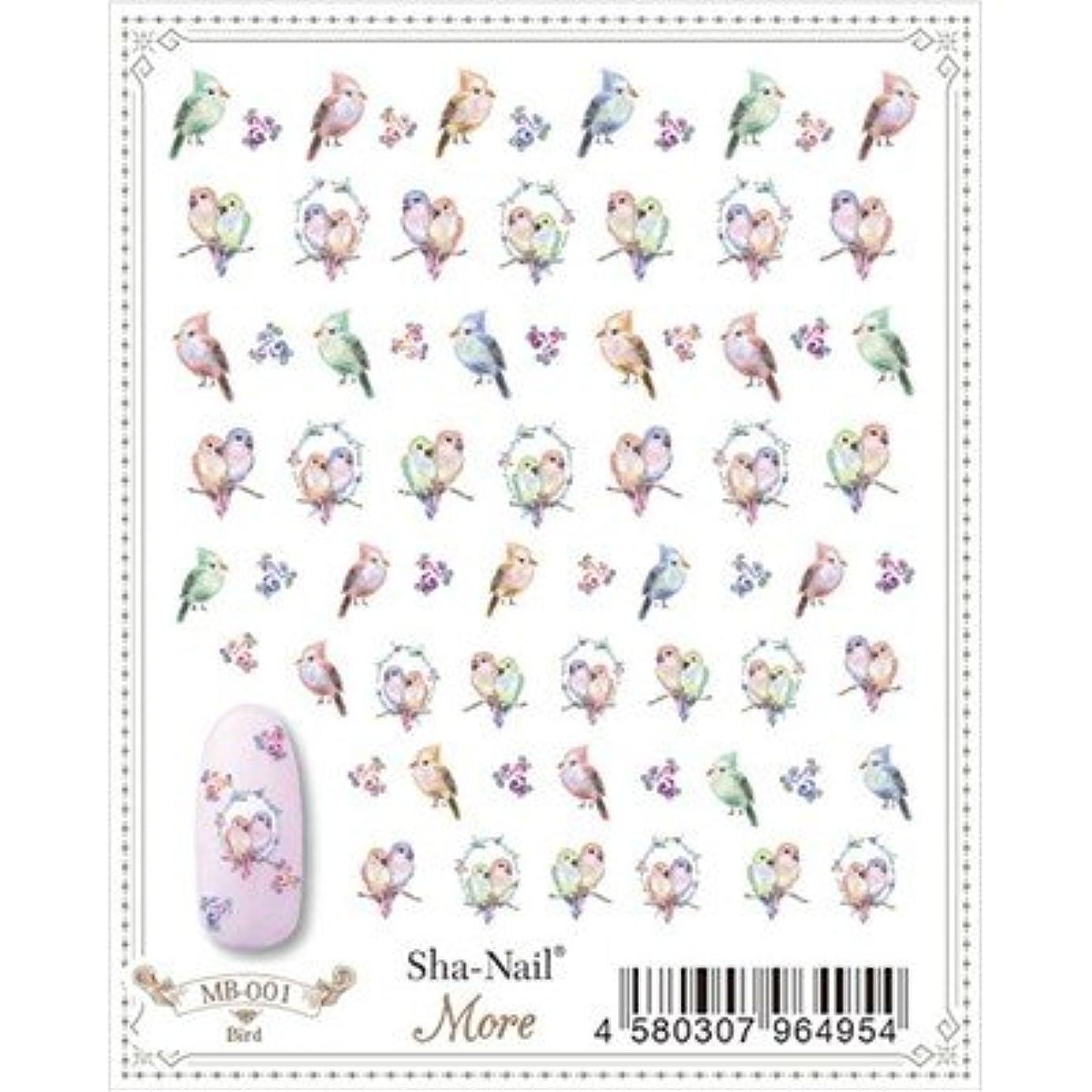 植木クルー科学的Sha-Nail More ネイルシール バード アート材