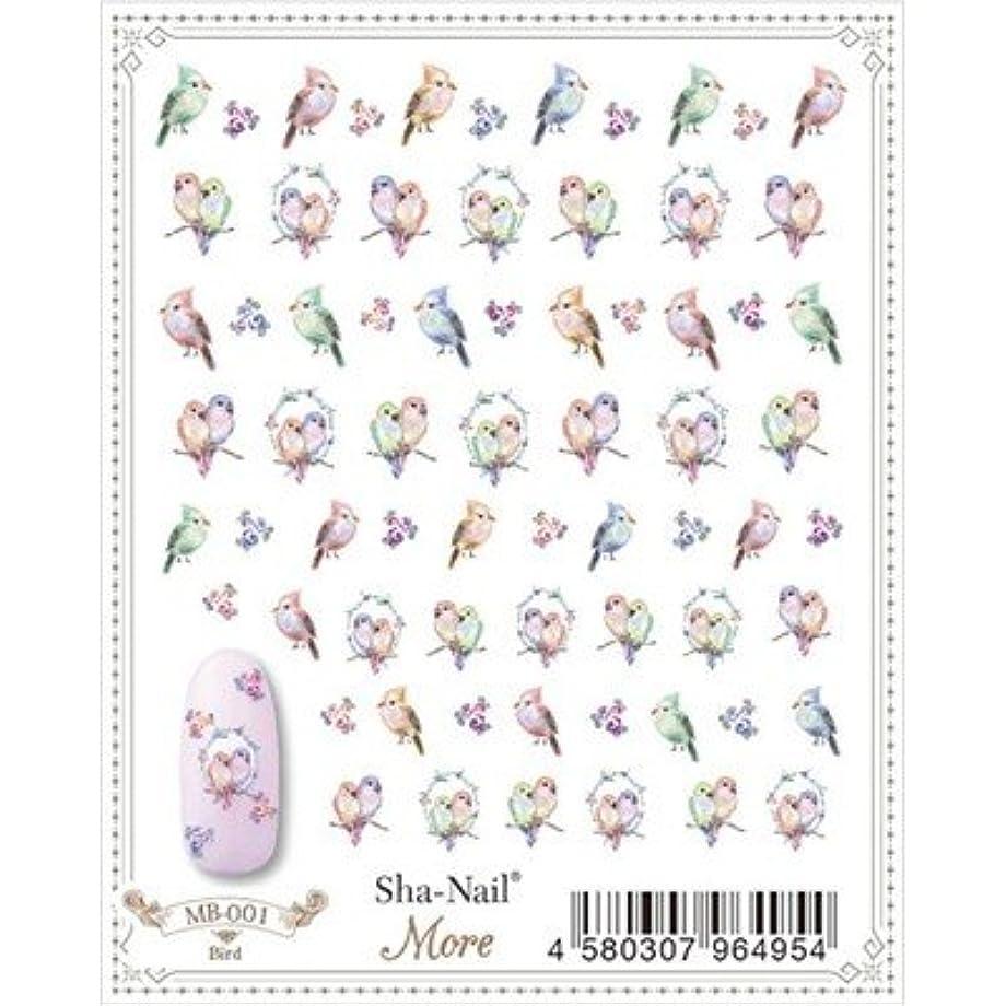 分類する一時解雇する妊娠したSha-Nail More ネイルシール バード アート材