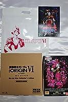 機動戦士ガンダム THE ORIGIN Ⅵ 誕生 赤い彗星 Collector's Edition 初回限定盤Blu-ray+HG1/144ザクⅡC型/C-5型劇場限定リミテッドクリアVer.+ショッパー+チラシ