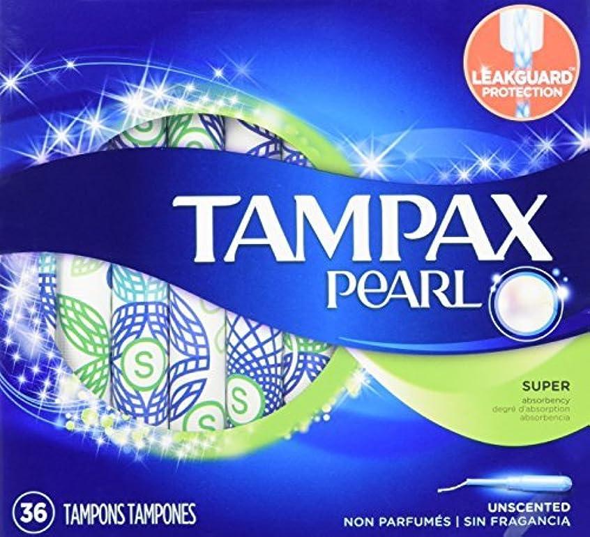 名誉あるスリップ膜Tampax Pearl Plastic Super Absorbency Unscented Tampons 36 Count (Pack of 2) [並行輸入品]