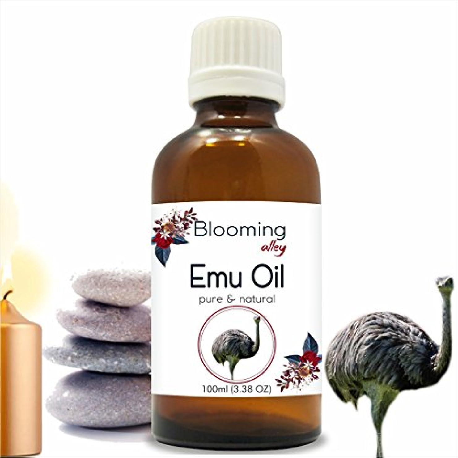 朝の体操をする交渉する豊富なEmu Oil 100 ml or 3.38 Fl Oz by Blooming Alley