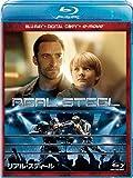 リアル・スティール ブルーレイ(2枚組/デジタルコピー & e-move付き) [Blu-ray]