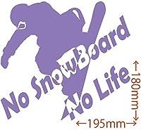 ノーブランド品 カッティングステッカー No SnowBoard No Life (スノーボード)・18 約180mm×約195mm ラベンダー 薄紫
