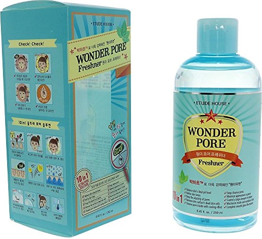 アライアンス消費するに同意するエチュードハウス(ETUDE HOUSE) ワンダーP 化粧水 (250ml)