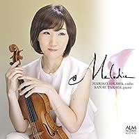 メロディ ~幸田延(こうだのぶ)のヴァイオリン・ソナタと同時代の作品を集めて~